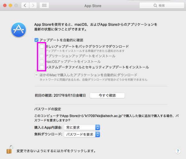 App Storeウインドウ