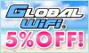 グローバルWiFi(グローバルワイファイ)