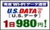 U.S.DATA(U.S.データ)